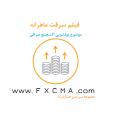 www.fxcma.com, فیلم سرقت ماهرانه