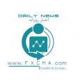 www.fxcma.com, forex news اخبار فارکس