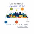 www.fxcma.com, world news اخبار اقتصاد جهانی