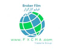 www.fxcma.com, broker film فیلم کارگزار
