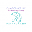 www.fxcma.com, Broker Regulatory رگولاتوری یا رگولیشن بروکر