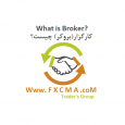 www.fxcma.com, what is broker بروکر چیست