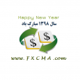 www.fxcma.com, happy new year سال نو مبارک